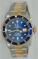 16613-SUB-BLUE-s.jpg