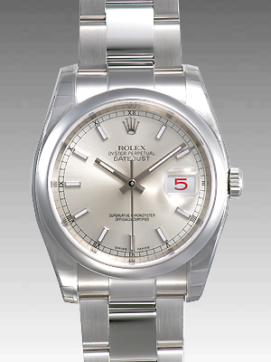 Rolex_116200_Silver_L.jpg