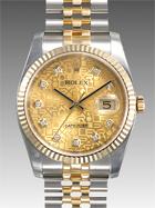 Rolex_116233_Champ_Jub_Diam_s.jpg