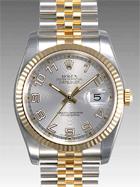 Rolex_116233_Silver_Arabic_Con_s.jpg