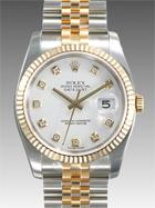 Rolex_116233_White_Diam_s.jpg