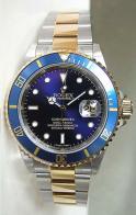 16613-BLUE-2008-MAIN.jpg